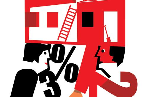 Kredyty hipoteczne po nowemu